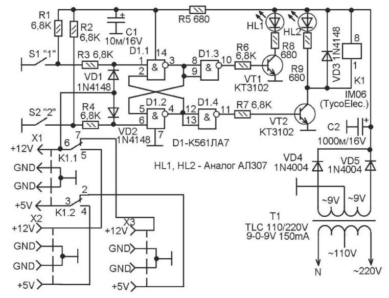 Как сделать обмотку катушки трансформатора