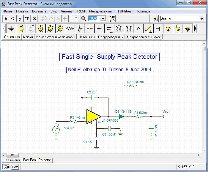 Рабочее окно программы TINA-TI