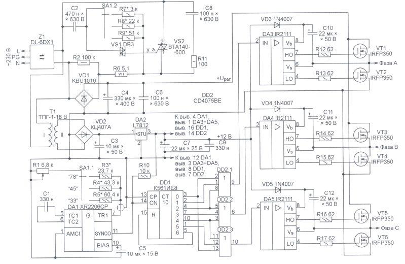 Схемы любительских частотных преобразователей.