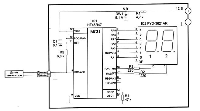 Ht46r47 схема включения