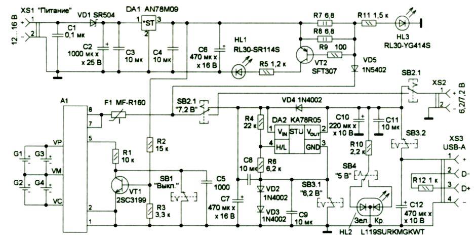 ka78r05 схема включения
