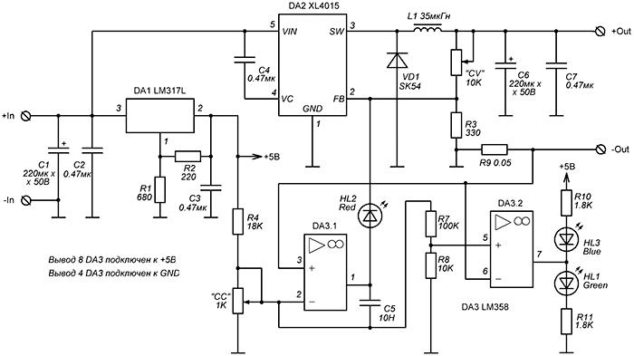 Lm Cc Cv Schematic on constant current source schematic, arduino mega schematic, solar post light wiring schematic, typical 5v regulator schematic, 2 amp mc34063 dc-dc converter schematic, buck-boost schematic, dc power supply schematic, 5v audio amplifier schematic, battery powered phone charger schematic, step down voltage regulator schematic, total charge iii schematic,