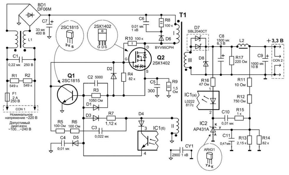 Схема мощного бп на mje13009 своими руками 96