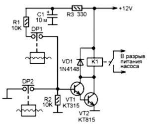 Схема автомата управления насосом