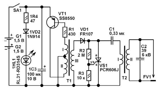 Ремонт и доработка электрозажигалки