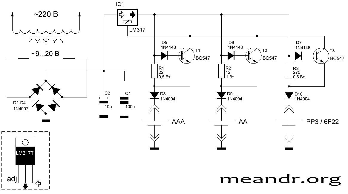схемы зарядных устройств для фотокамер свою