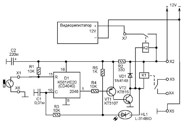 Автомобильный блок питания для видеорегистратора схема видеорегистратор автомобильный car dvr