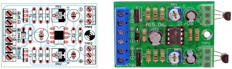 Регулятор швидкості обертання вентилятора